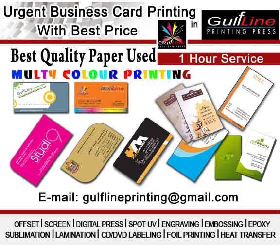 Gulf Line Printing