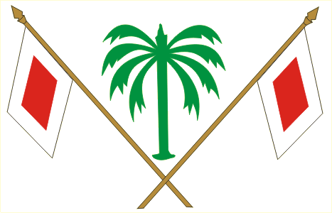 Coat of arms of Sharjah