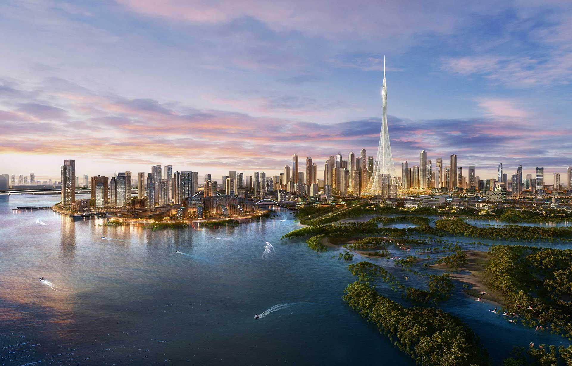 Emaar Properties PJSC