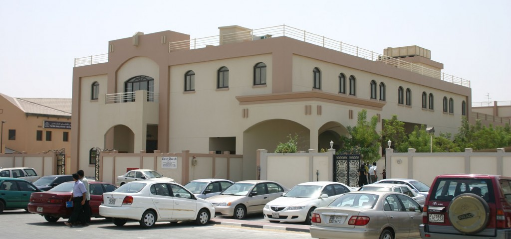 Christ Church Jebel Ali
