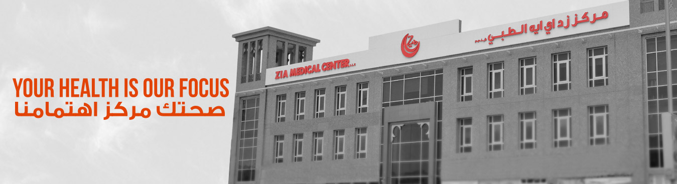 Zia Medical Center