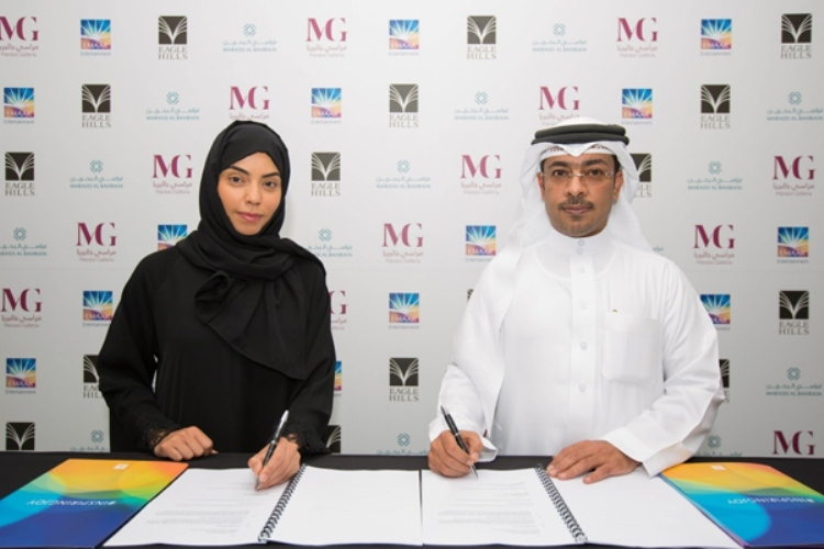 Technology Management Image: Emaar Entertainment To Set Up Mega Leisure Centre In