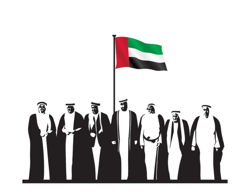 2016 Topical News Of The United Arab Emirates