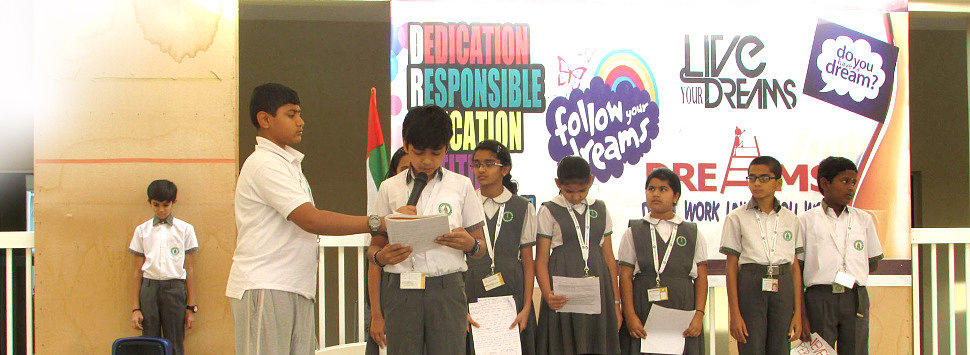 Required Teachers Indian School Al Ain