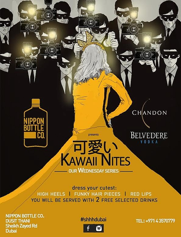 Nippon Bottle Co Ladies Night