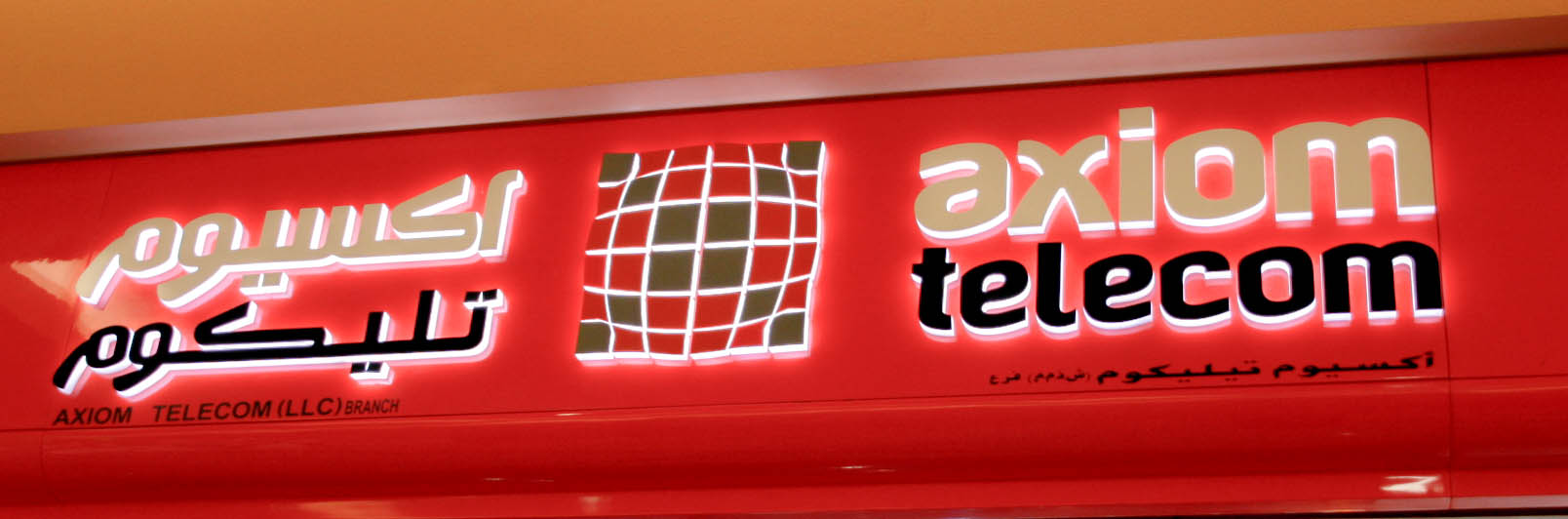 Axiom Telecom LLC | Brand-GID | UAE