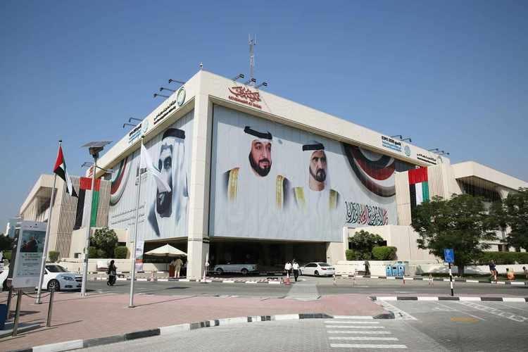 BUSINESS DIRECTORY | Brand-GID | United Arab Emirates
